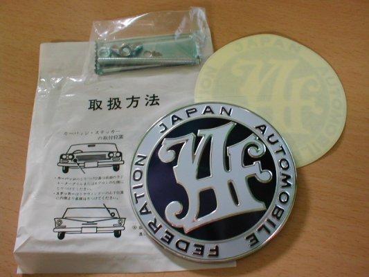 JDM rare items!!!