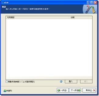 2009-05-21_155213